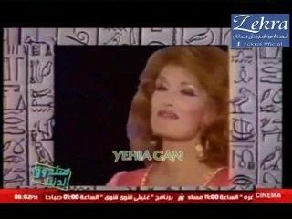 Dalida - Helwa ya baladi - Arabic style