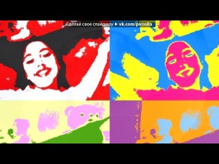 "�Webcam Toy� ��� ������ ������� ������ (laurita) - �������� ����� ��� ���� �������� ���� �� ���� ���������, �� �������� ����. ��� ��� ����� ���� ""������"", ��� ��� ������� - ""������"" � ""����"", �� ��� �� ����� ���� ���� ""��"", - �� �������� �����.  ������: �����, �����. Picrolla"