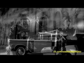 Roya ft Xeyyam - Sene Ehtiyacim Var