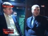 Группа выходцев из Кавказа устроила стрельбу в центре Санкт-Петербурга