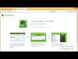 Обучающий видеокурс - «Переустановка Windows» [2014, RUS]